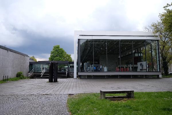 Lehmbruck-Museum